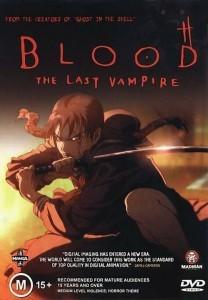 кровь последний вампир
