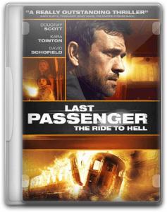 последний пассажир