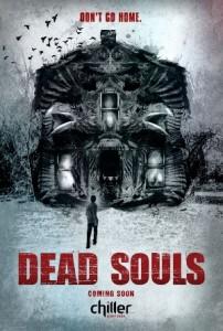 Мертвые души