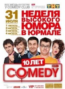 Comedy Club в Юрмале