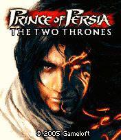 Принц Персии 3: Два трона