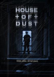 Дом пыли