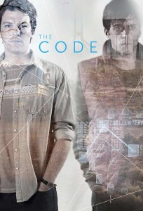 Код 2014