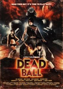 Смертельный мяч