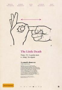Маленькая смерть