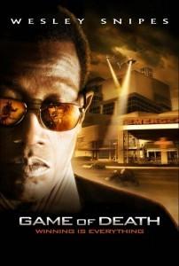Игра смерти