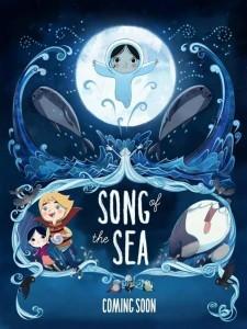 Песнь моря