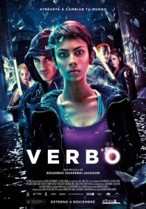 Вербо