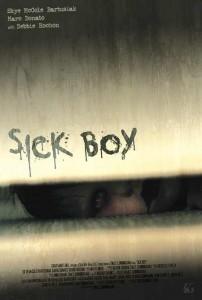 Больной мальчик