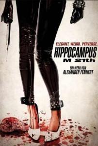 Гиппокампус - Монстры 21 века