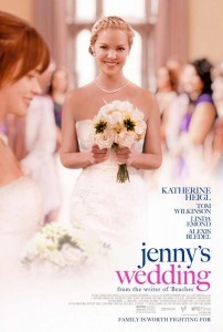 Свадьба Дженни