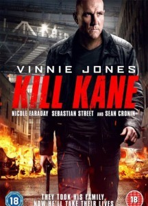 Убить Кейна