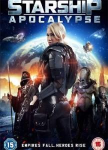 Звёздный крейсер: Апокалипсис