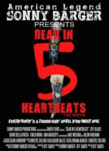 Смерть за 5 ударов сердца