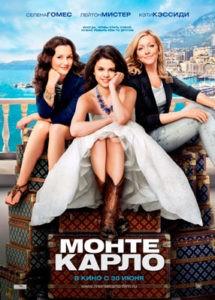 Monte-Karlo-(2011)