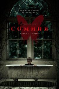 Somniya-(2016)