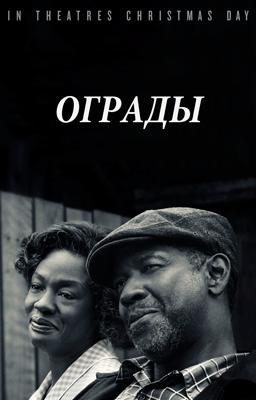 Ogradi-(2016)