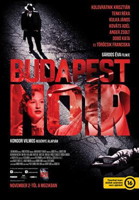 Будапештский нуар